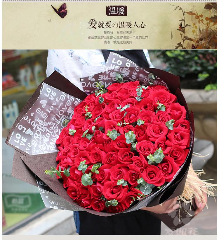 我只在乎你——快送鲜花网|网上订玫瑰花|鲜花预订|鲜花快送|圣诞送花
