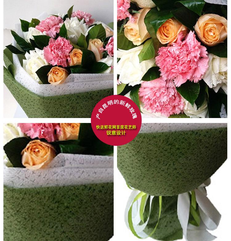 至亲至爱—快送鲜花网|母亲节鲜花|邮政鲜花|送老师鲜花