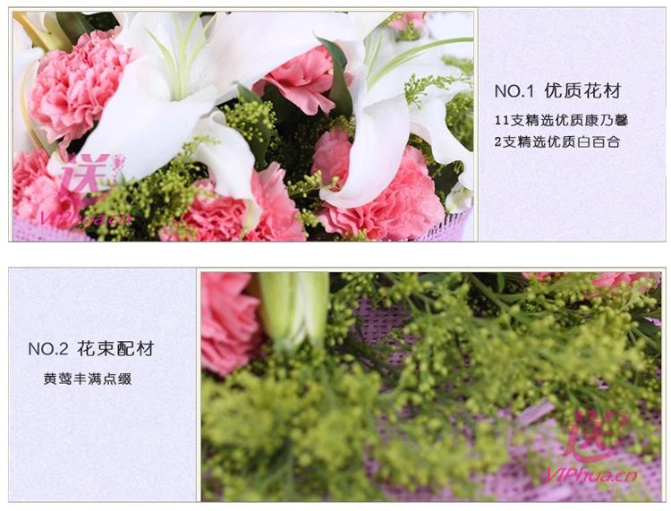 幸福微光—快送鲜花网 母亲节花束 母亲节订花 邮政送鲜花 送康乃馨