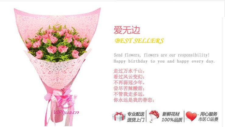 只因有你—快送鲜花网|母亲节花束|母亲节订花|邮政送鲜花|送康乃馨