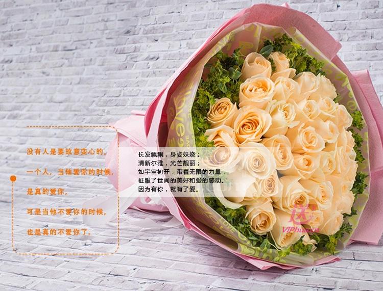钟爱唯一—快送鲜花网|情人鲜花|送女朋友鲜花|网上预定鲜花|速递快送