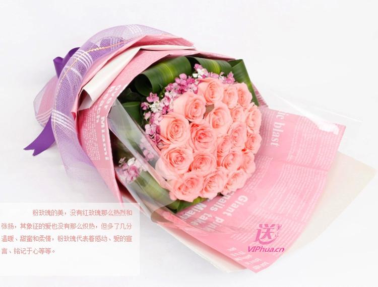 恋人絮语-快送鲜花网|节日送花|朋友送花|情人送花|速递鲜花