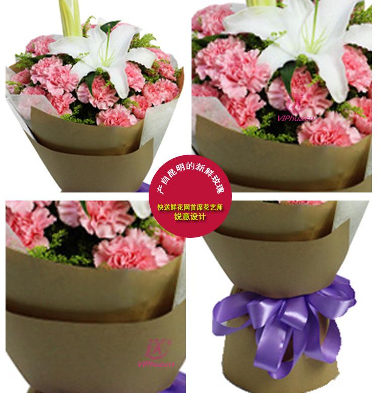 恬静温暖—快送鲜花网|探望病人鲜花|教师节鲜花|母亲节送花
