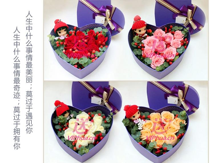 每一分每一秒—快送鲜花网|石家庄鲜花|同城订花网|鲜花预订|情人节鲜花|送女朋友