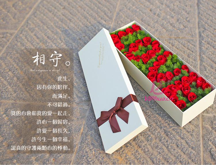 为爱而生—快送鲜花网|情人花束|全国鲜花订购|送花网站|网上买鲜花