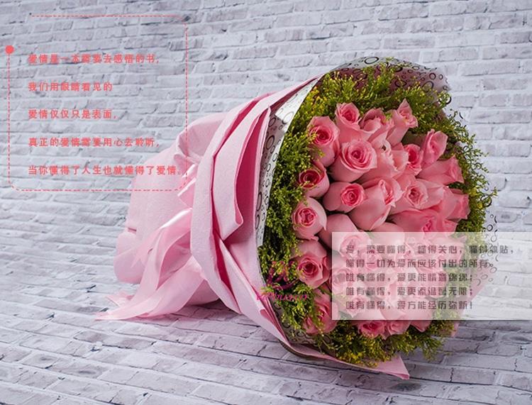爱你的心—快送鲜花网|订花网|女朋友异地送花|情人节买花|异地怎么送花
