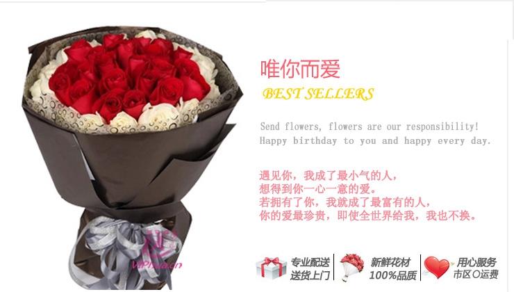 唯你而爱—快送鲜花网|邯郸市鲜花店|送邯郸鲜花|网上预定鲜花|三明鲜花订购