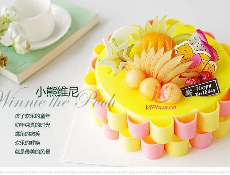 纯真的时光-快送鲜花蛋糕速递|深圳蛋糕网|同城蛋糕网|速递邮政蛋糕网|惠州蛋糕网