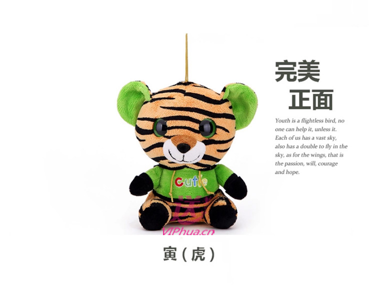 十二生肖—快送鲜花网|异地送礼物|毛绒玩具|网上订购礼品|情人节个性礼品推荐
