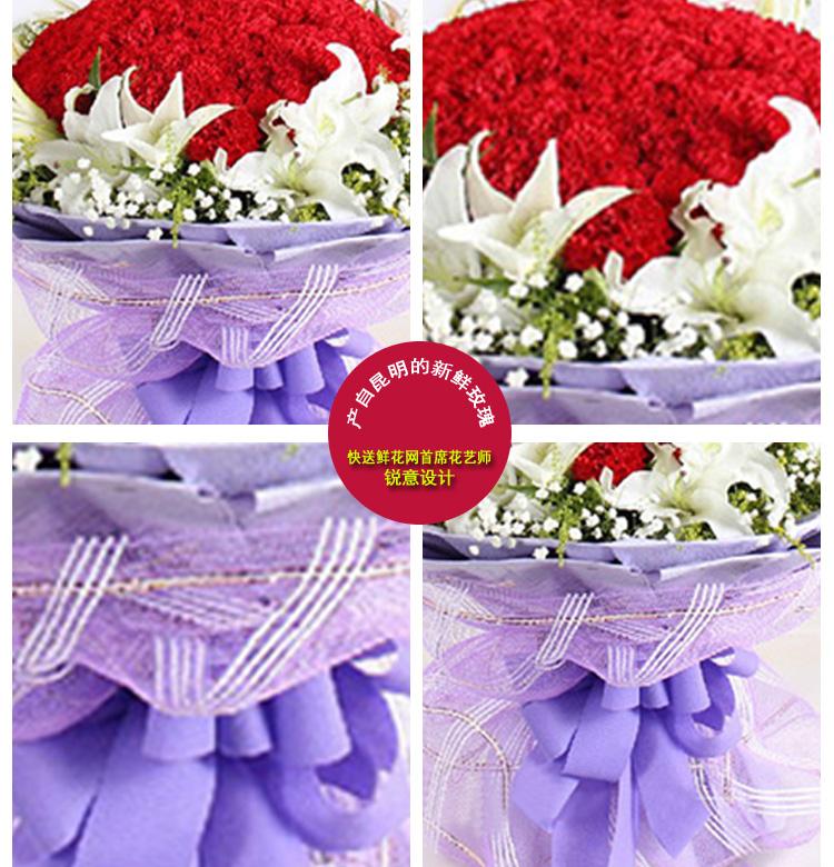 温暖怀抱—快送鲜花网|母亲节订花|送鲜花|鲜花预定|网上订花哪个网站好