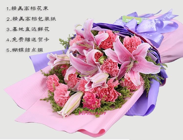 小秘密—快送鲜花网|探望病人鲜花|教师节鲜花|母亲节送花|送朋友