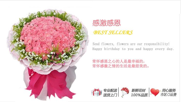 感激感恩—快送鲜花网|母亲节订花|鲜花速递|在线订鲜花|鲜花速递哪个网站好
