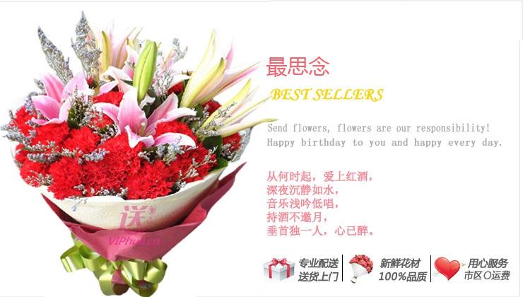 最思念—快送鲜花网|探望病人鲜花|幸福团圆鲜花|母亲节送花