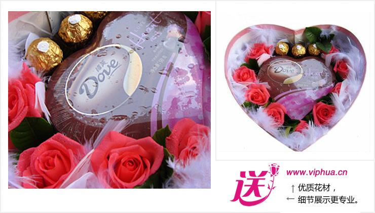 心心相爱——快送鲜花网 巧克力礼盒 巧克力订购 费列罗巧克力 网上买巧克力花束 异地送巧克力