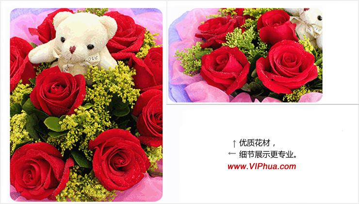 让我们相爱一生—快送鲜花网|情人节鲜花速递|在线订花|同城快递鲜花|特价鲜花订购