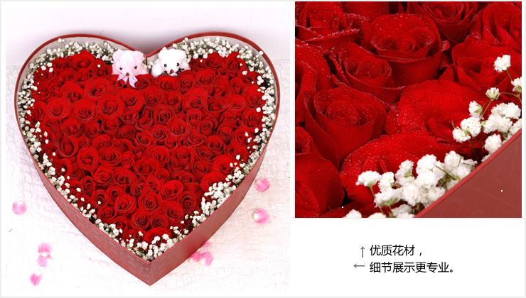 爱你没商量—快送鲜花网|北京鲜花速递|鲜花礼盒|99朵玫瑰花订购|情人节网上订鲜花|七夕鲜花订购