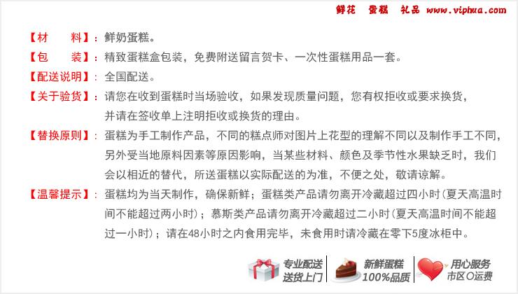 萱草长春—快送蛋糕网 订蛋糕 预定蛋糕 订购生日蛋糕 网上订购生日蛋糕
