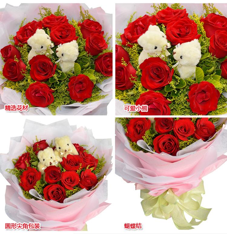 豆蔻年华—快送鲜花网|送玫瑰|石家庄鲜花店|网上订花大图细节