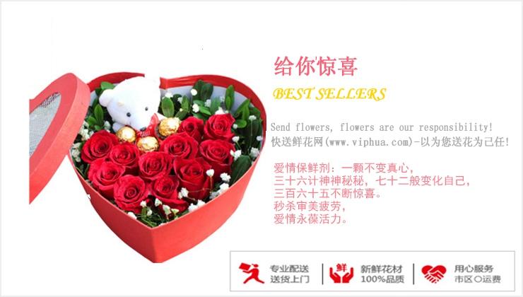 给你惊喜—快送鲜花网|金昌鲜花店|送敦煌市鲜花|订鲜花|异地如何给敦煌女友买花