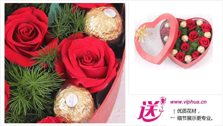 爱的许愿盒—快送鲜花网|太原鲜花店|大同市订花|阳泉网上订花|给异地女友送花