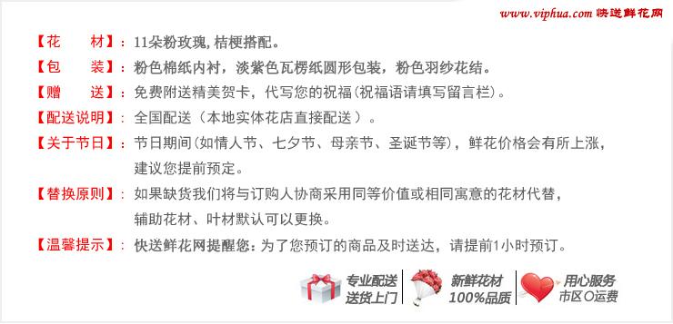 笑脸—快送鲜花网|粉玫瑰|北京送花|网上订花|朝阳区鲜花店|网上订购鲜花