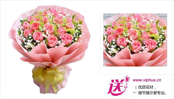 爱你多一点-快送鲜花网|节日送花|朋友送花|领导送花|探望送花